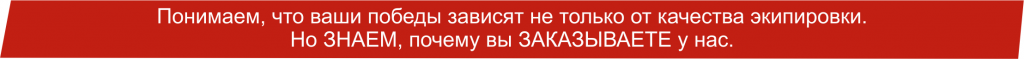 сайт2.png